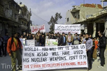 Syrian protesters call on the world to help